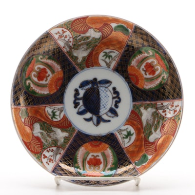 Japanese Imari Porcelain Dish, Antique