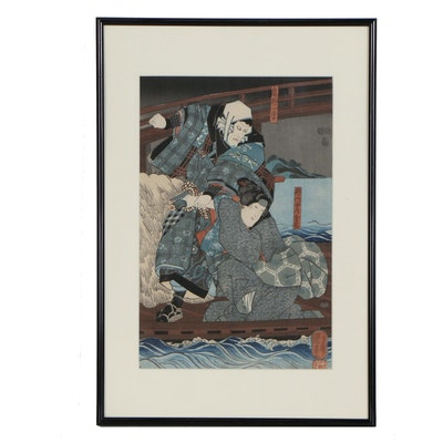 Utagawa Kuniyoshi Ukiyo-e Woodblock, Mid 19th Century