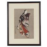 Katsukawa Shunshō Restrike Woodblock of Standing Woman