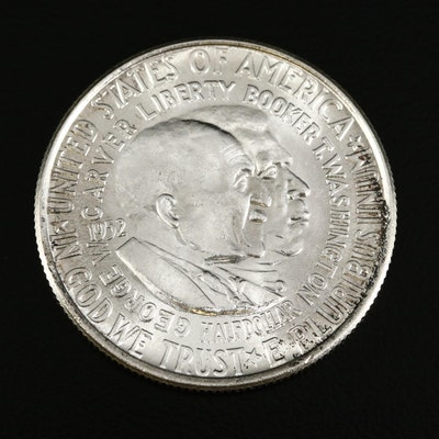 1952 Washington Carver and Booker T. Washington Commemorative Silver Half Dollar