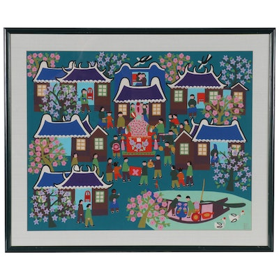 Chinese Gouache Folk Painting of Village Scene, Late 20th Century