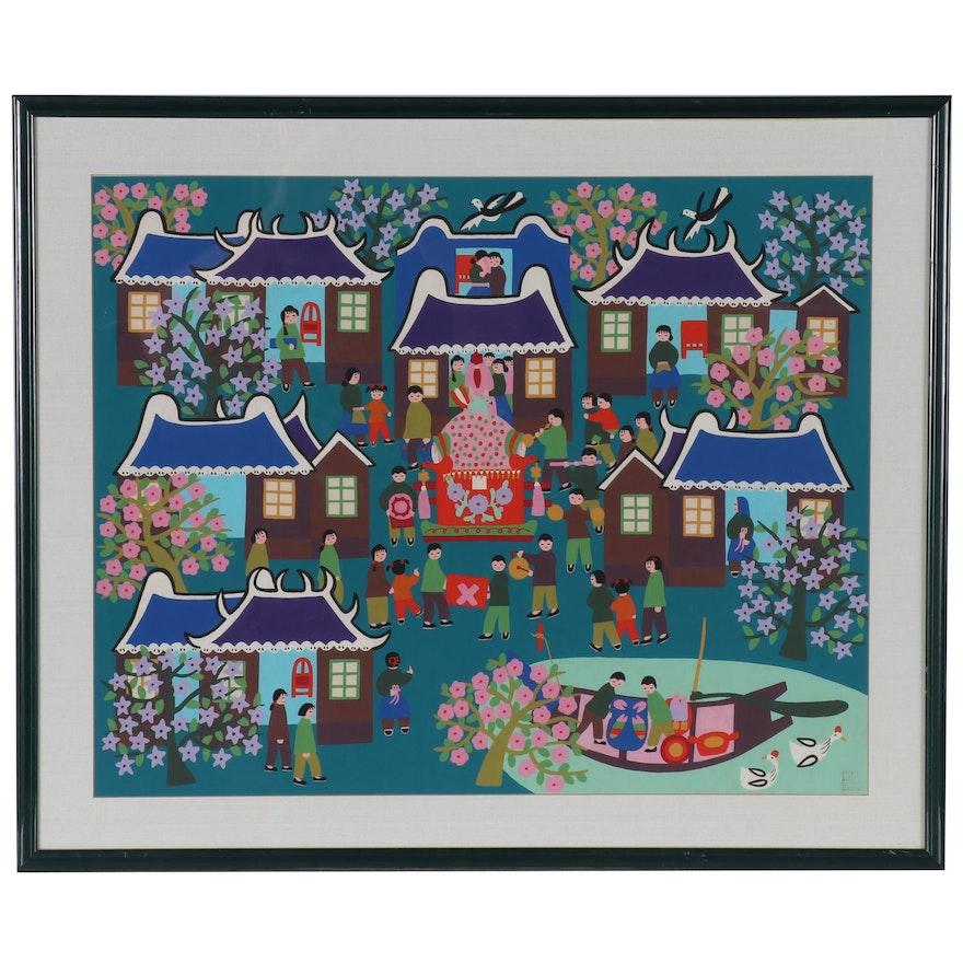 Chinese Gouache Folk Painting of Village Scene, Late 20th Century