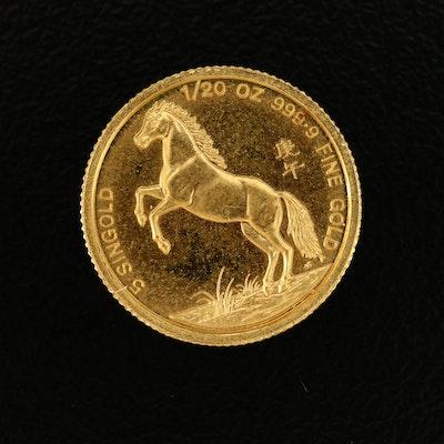 1990 5-Singold 1/20th Oz. Gold Bullion Horse Coin, Singapore