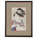 "Kitagawa Utamaro I Restrike Woodblock ""Hitomoto of the Monji-rô"""