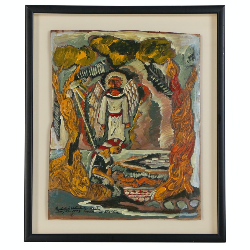 """Rudolph Valentino Bostic Folk Painting """"Women at the Nile"""", 1993"""