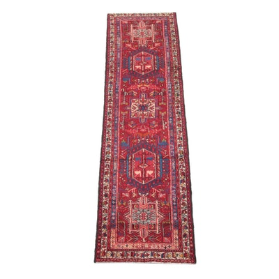2'9 x 10'0 Hand-Knotted Persian Karaja Wool Carpet Runner