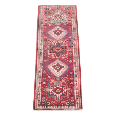 2'5 x 7'0 Hand-Knotted Persian Karaja Wool Carpet Runner