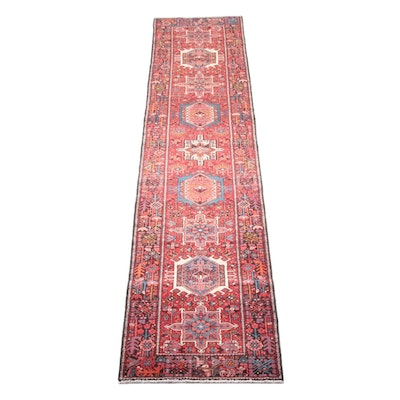 3'5 x 15'4 Hand-Knotted Persian Karaja Wool Long Rug