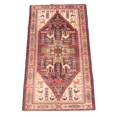 3'4 x 6'7 Hand-Knotted Turkish Daskir Wool Rug