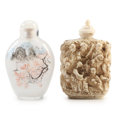 Chinese Carved Resin and Reverse Painted Glass Snuff Bottles