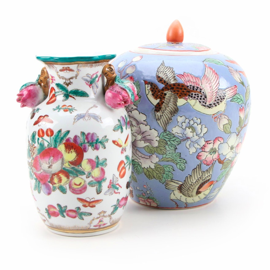 Chinese Porcelain Ginger Jar and Floral Vase, Late 20th Century