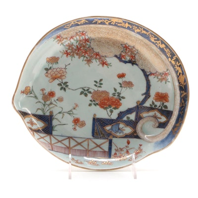 Imari Style Porcelain Bowl with Gilt Accents