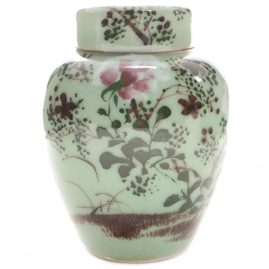 Japanese Hand Painted Celadon Ginger Jar, Late 19th to Early 20th Century
