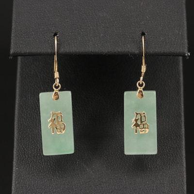 "Chinese 14K Jadeite ""Good Fortune"" Dangle Earrings"