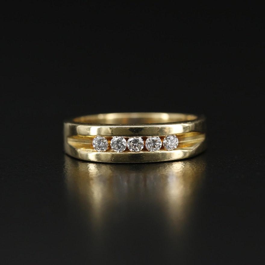 18K Tension Set Diamond Ring