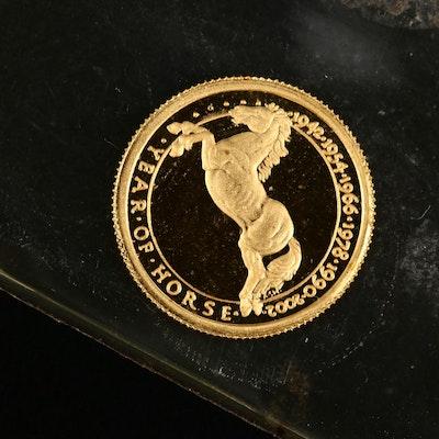 2002 Year of Horse Lunar 1/25th Oz. Gold Coin