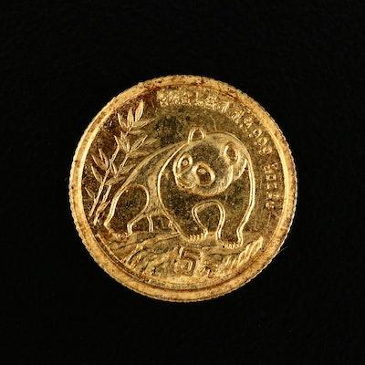 1990 5-Yuan Gold Panda 1/20th Oz. Bullion Coin