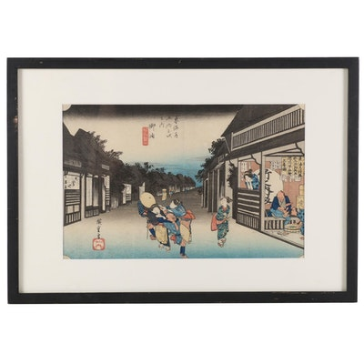"Japanese Woodblock after Utagawa Hiroshige ""Goyu: Women Soliciting Travelers"""