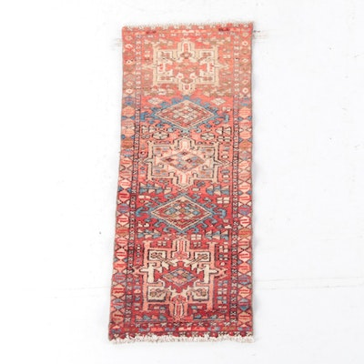 1'8 x 5'1 Hand-Knotted Persian Karaja Wool Accent Rug