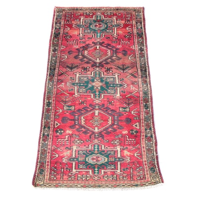 2'9 x 5'3 Hand-Knotted Persian Khamseh Wool Rug