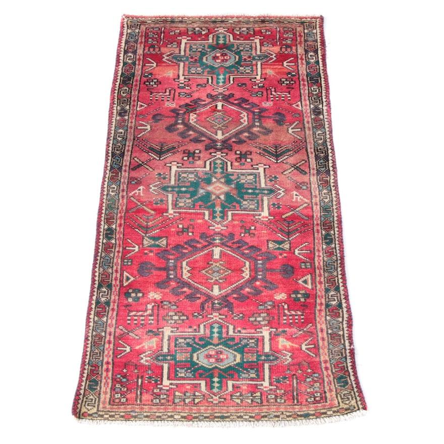 2'9 x 5'3 Hand-Knotted Persian Khamseh Wool Rug