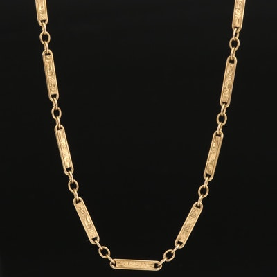 14K Etched Bar Link Necklace