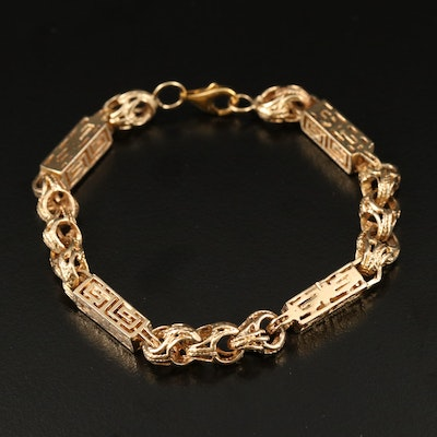 Greek Key Link Bracelet in 14K