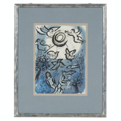 "Double-Sided Lithograph After Marc Chagall ""Creation"""