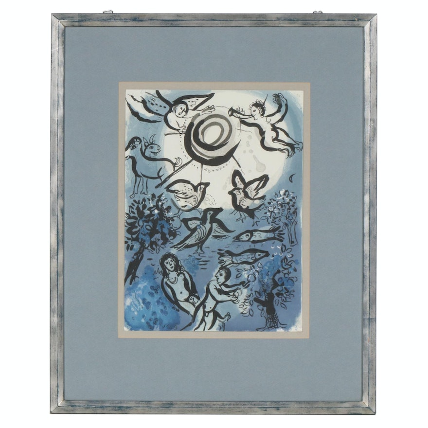 """Double-Sided Lithograph After Marc Chagall """"Creation"""""""