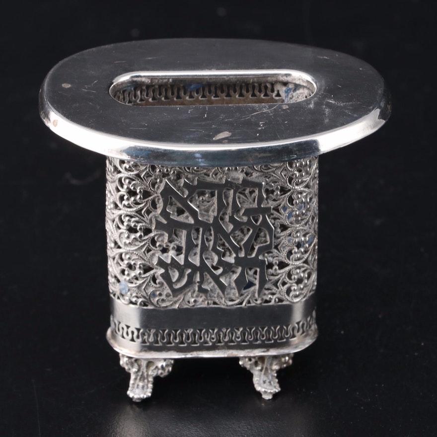 Sterling Silver Filigree Havdalah Candle Holder