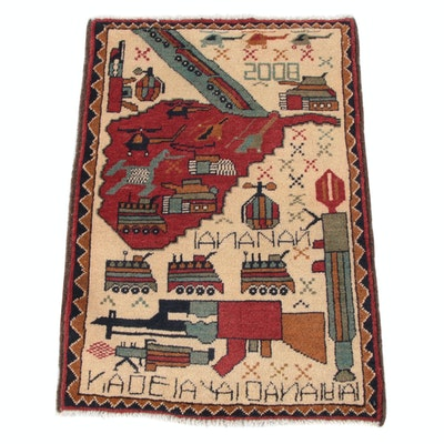 1'11 x 2'8 Hand-Knotted Pakistani Wool War Rug