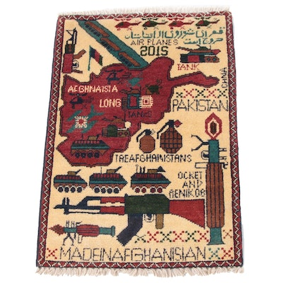 1'10 x 2'9 Hand-Knotted Afghani Wool War Rug