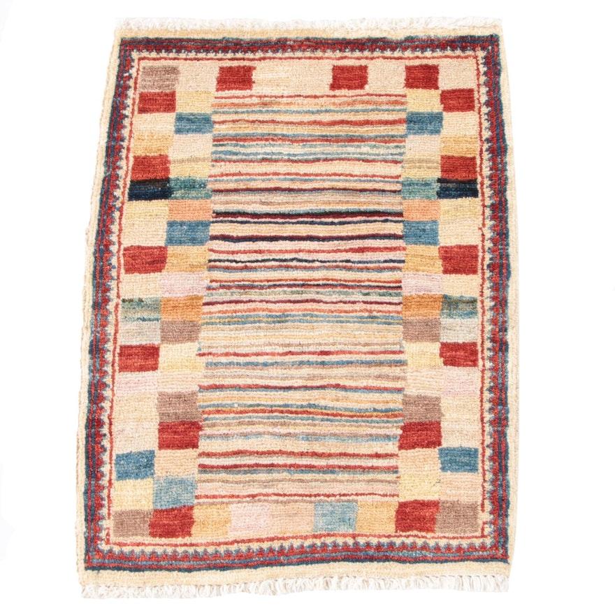 1'7 x 2'2 Hand-Knotted Persian Gabbeh Wool Floor Mat