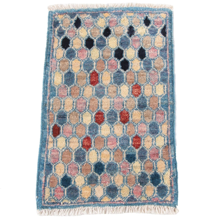 1'3 x 2'2 Hand-Knotted Persian Wool Floor Mat