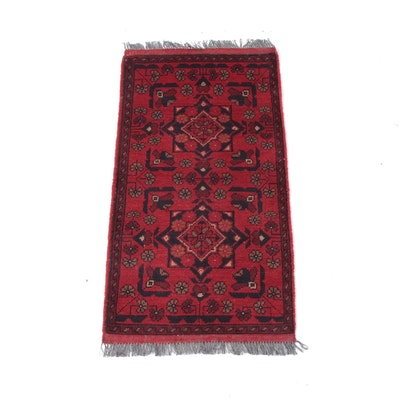 1'10 x 3'7 Hand-Knotted Afghani Kinduz Wool Rug