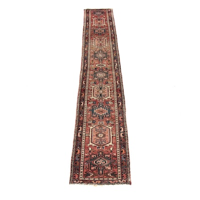 2'1 x 12'2 Hand-Knotted Persian Karaja Runner Rug, 1930s