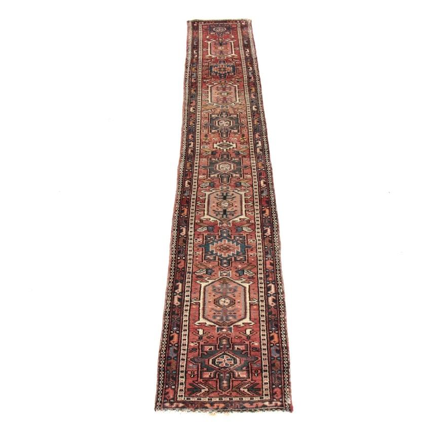 2'1 x 12'2 Hand-Knotted Persian Karaja Runner Rug, 1930s