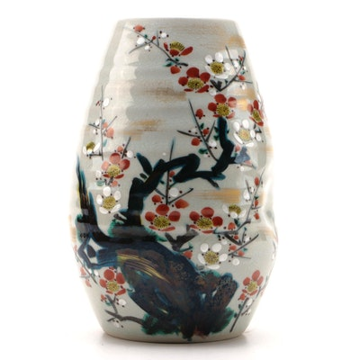 Japanese Floral Motif Porcelain Vase with Wood Presentation Box