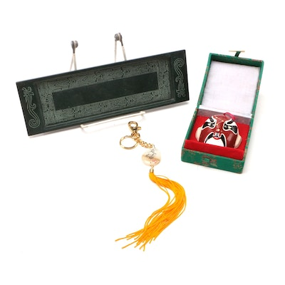Japanese Noh Style Miniature Mask, Brush Tray and Key Chain