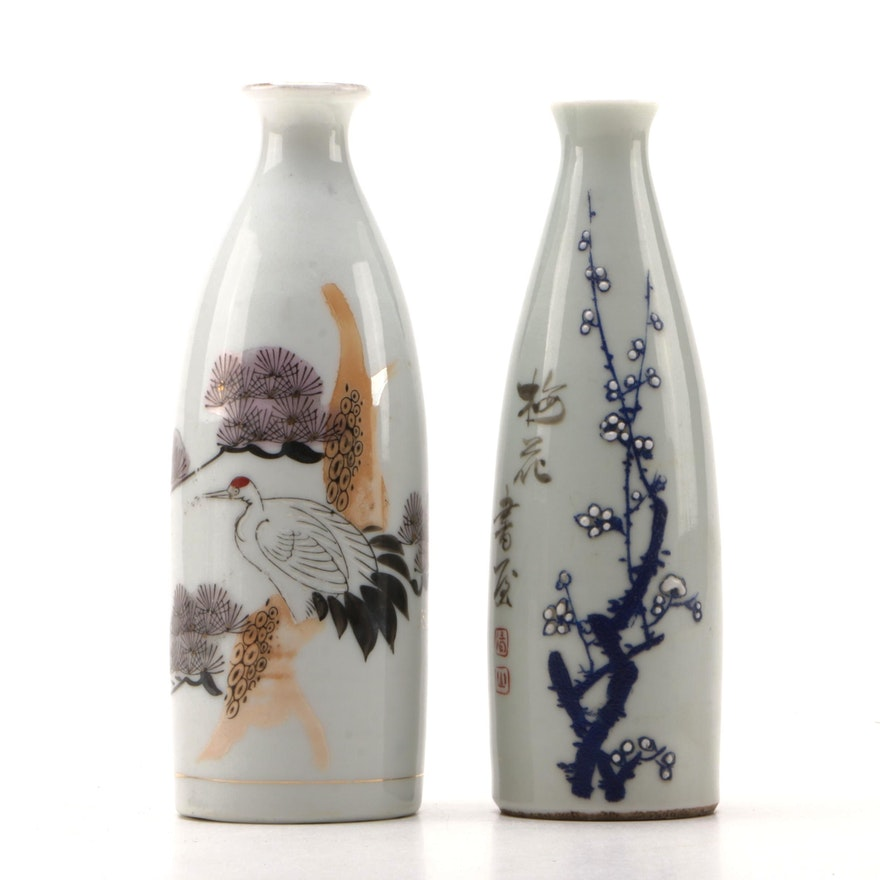 Chinese Hand-Painted Porcelain Bud Vases, Mid to Late 20th Century