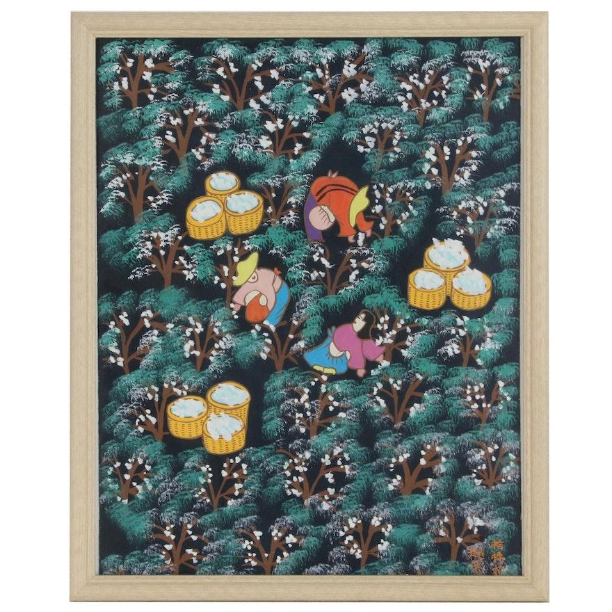 Chinese Gouache Folk Painting of Women Picking Cotton