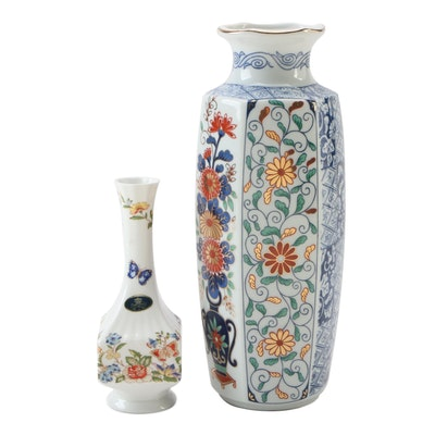 "Ansley ""Cottage Garden"" and Japanese Porcelain Vase, Mid to Late 20th Century"