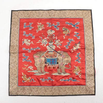 Chinese Embroidered Silk Panel of Elephant and Auspicious Symbols