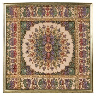 Islamic Spanish Moorish Revival Tapestry Medallion, Framed