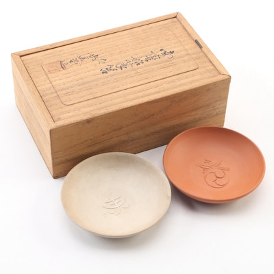 Japanese Stoneware Condiment Bowls with Wooden Boxes