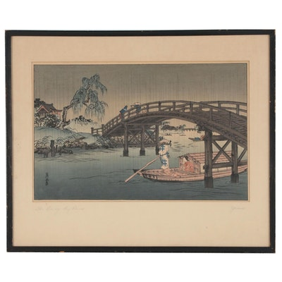 "Japanese Woodblock after Koho Shoda ""A Bridge in the Rainy Season"""