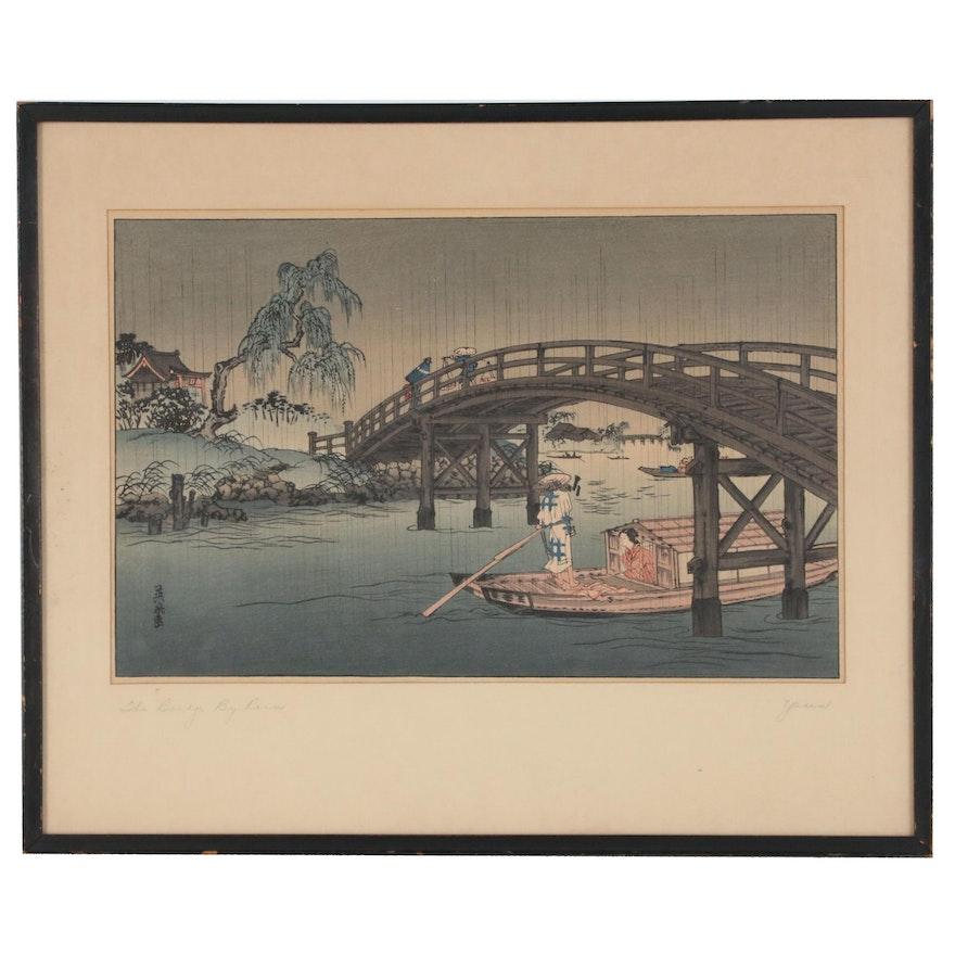 "Japanese Woodblock after Koho Shoda ""A Bridge in the Rainy Season"""