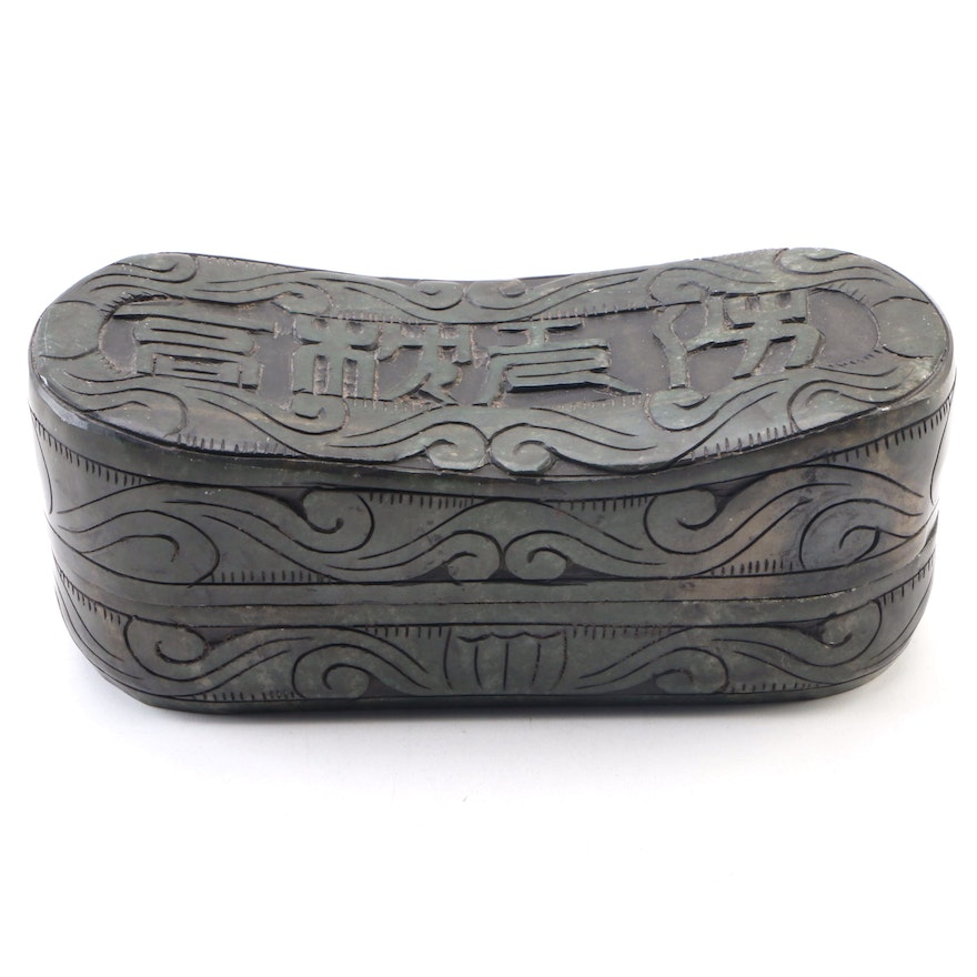 Chinese Carved Stone Opium Pillow