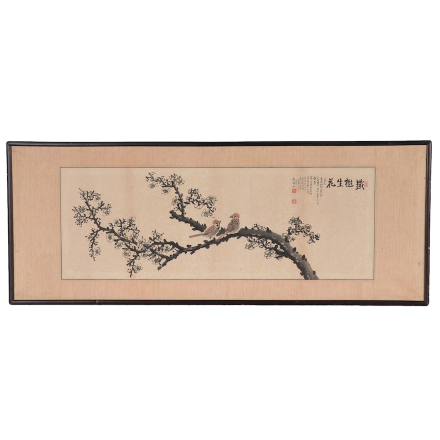 Chinese Watercolor Painting with Birds and Cherry Blossoms, Mid 20th Century