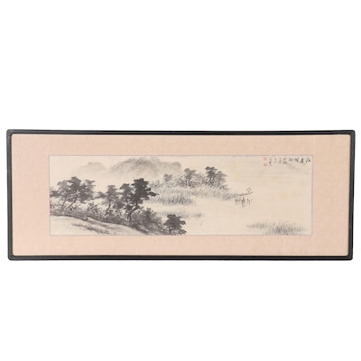 Chinese Landscape Watercolor Painting, Mid to Late 20th Century